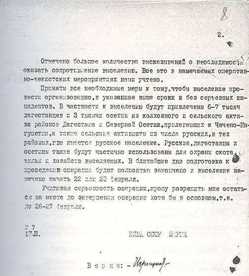 preparation-17feb1944
